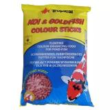 RACAO PARA PEIXE KOI&GOLDFISH COLOUR STICKS 90G TROPICAL