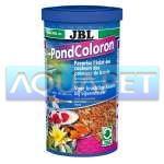 Ração Para Peixe Jbl Pond Coloron 1l 440g promove a cor