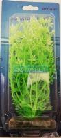 Planta Plastica 30cm Ranuncullus Spp S30051 Mydor