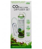 KIT DIFUSOR DE CO2  TZONG YANG  CO2 DIFFUSER SET