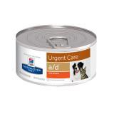 Ração Umida Hill's Canine/Feline A/D 156 Gr