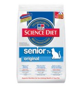 RAÇÃO SCIENCE DIET CAT SENIOR 7+ ADULTO 3KG HILLS