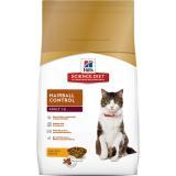 Ração Hill's Gato Adulto Controle de Bolas de Pelo 1,5 Kg