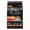 Ração Proplan Adult Sensitive Small Dog 3 Kg - Purina